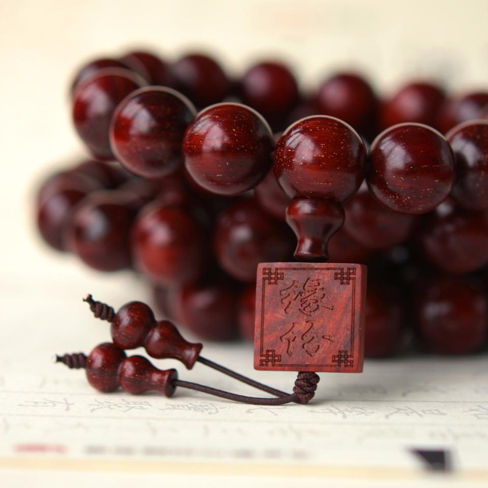 鸡血红小叶紫檀手串(单件价)